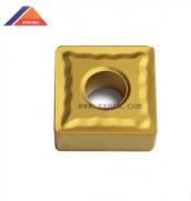 数控刀片SNMG120408-KM